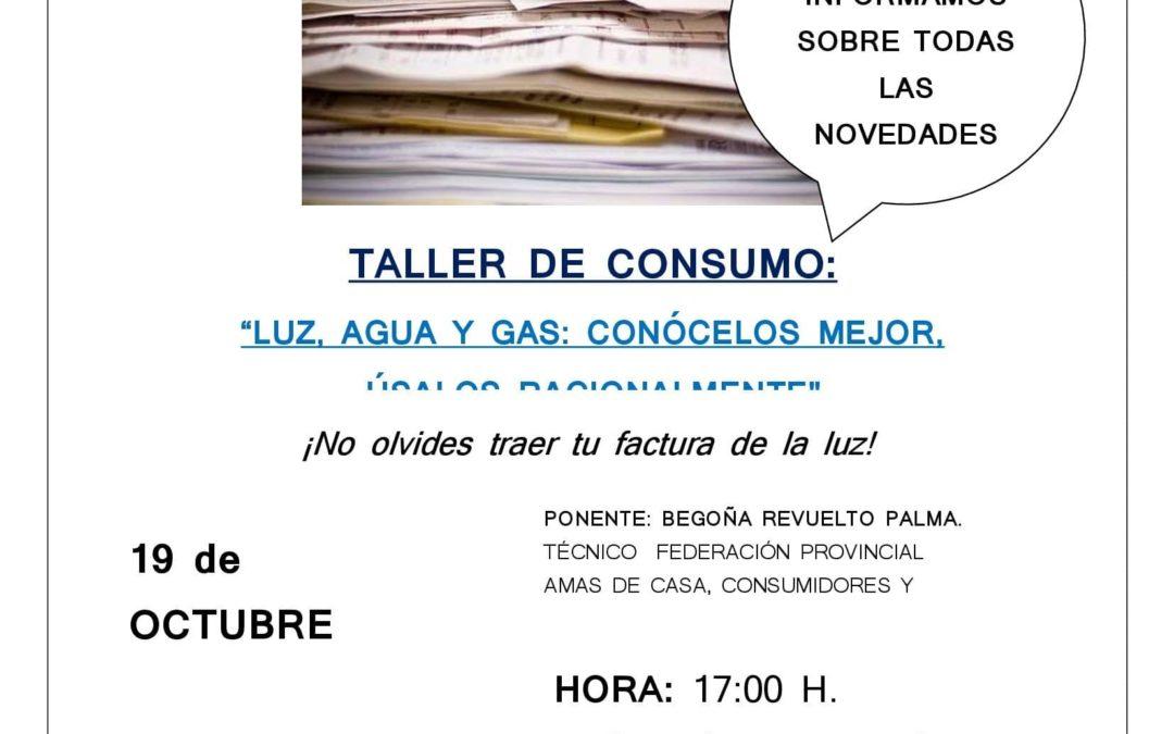 Taller de Consumo.